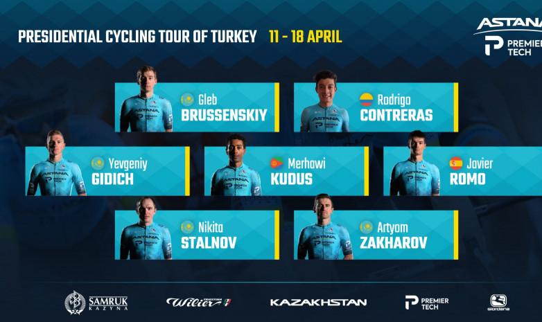 «Астана» Түркияда өтетін көпкүндік веложарысқа қатысады